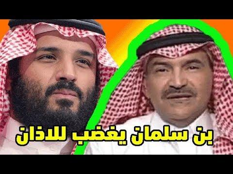 شاهد محمد بن سلمان يرد على الذي طالب بوقف الآذان وإغلاق المساجد