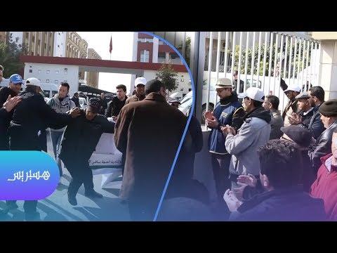شاهد مُوظّفون مغاربة يقتحمون وزارة القوى العاملة