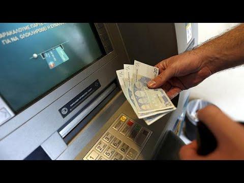 البنوك الأوروبية إلى أي مدى صار استقرارها