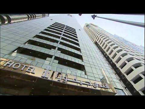 شاهد فندق جيفورا دبي المميز