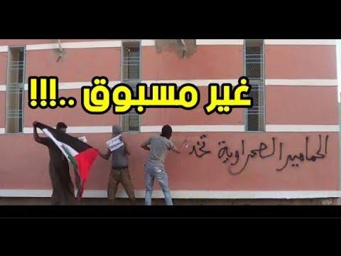 شاهد استنفار أمني غير مسبوق في مدينة مراكش