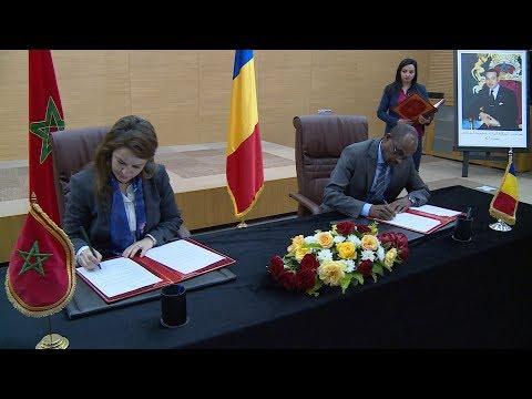 شاهد المغرب والتشاد يوقعان على بروتوكول اتفاق واتفاق إطار في مجال الماء