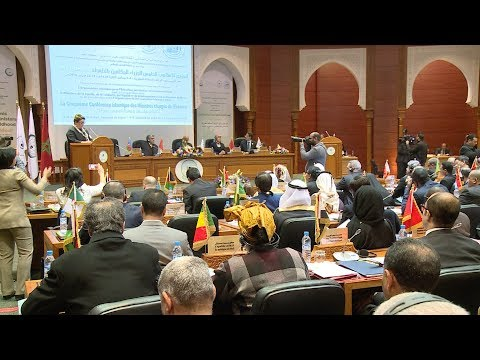 شاهد افتتاح المؤتمر الإسلامي الخامس للوزراء المكلفين بالطفولة