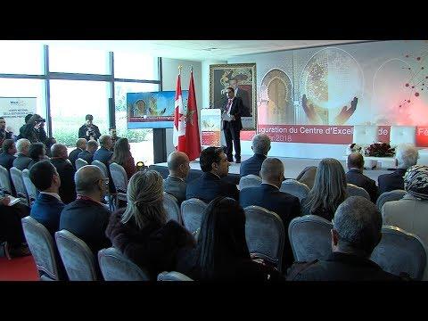 شاهد افتتاح وحدة تابعة للمجموعة الكندية سي جي إي بفاس