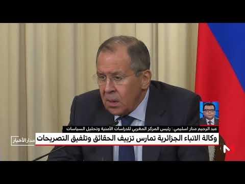 شاهد السليمي يتهم وكالة الأنباء الجزائرية بالتدليس