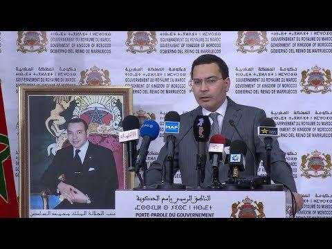 شاهد رد الحكومة المغربية على إلغاء التربية الإسلامية والفلسفة