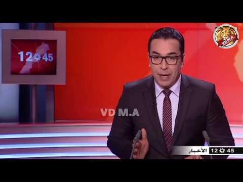 شاهد المغرب يتربع على عرش كرة القدم الأفريقية والعربية