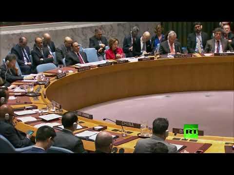 شاهد كلمة مندوب سورية الدائم لدى الأمم المتحدة عقب قرار الهدنة