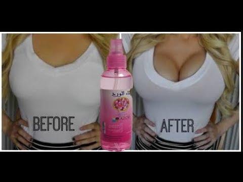 بالفيديو ماء الورد معجزة لتكبير الصدر في أسبوع فقط