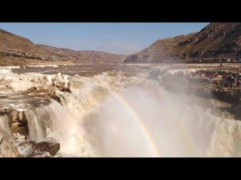 قوس قزح يعود لشلال النهر الأصفر