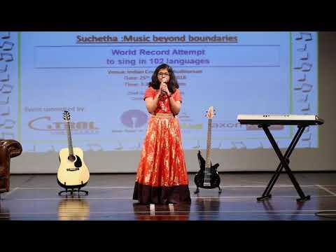 طفلة هندية تحطم الرقم القياسي في الغناء
