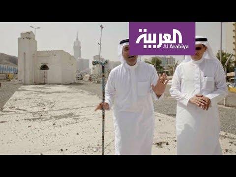شاهد المكان الذي تجمع فيه جيش الرسول محمد لفتح مكة