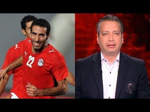 شاهد تعليق تامر أمين عن عودة لاعب الأهلي ومنتخب مصر السابق أبو تريكة
