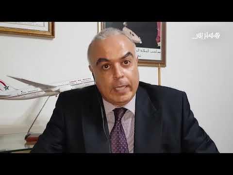 شاهد خالد التازي يكشف الإقبال على الخطوط الملكية المغربية في دولة كوت ديفوار