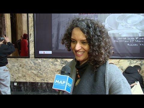 شاهد المهرجان الوطني 19 للفيلم في طنجة يعرض نساء في السينما