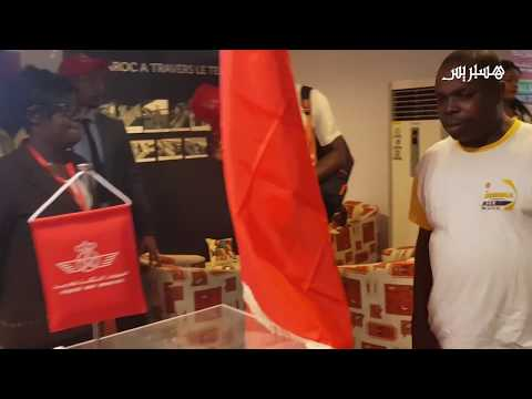 شاهد لارام تدعم مهرجان ماسا الثقافي والفني في العاصمة أبيدجان