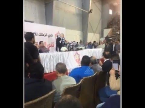 شاهد بث مباشر لمؤتمر مرتضى منصور الخاص بصفقة القرن