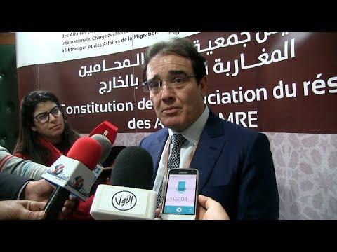بنعتيق يكشف عن سبب تأسيس جمعية شبكة المحامين المغاربة