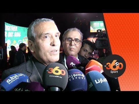 بودربالة متفائل بقدرة المغرب على تنظيم المونديال