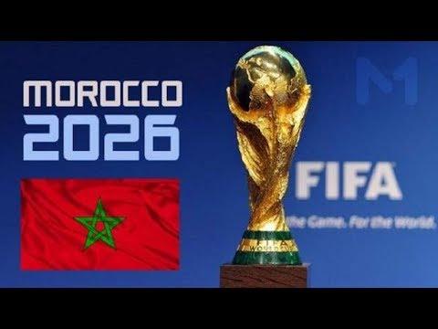 شاهد أوّل دولة أوروبية تُصوّت للمغرب لتنظيم مونديال 2026
