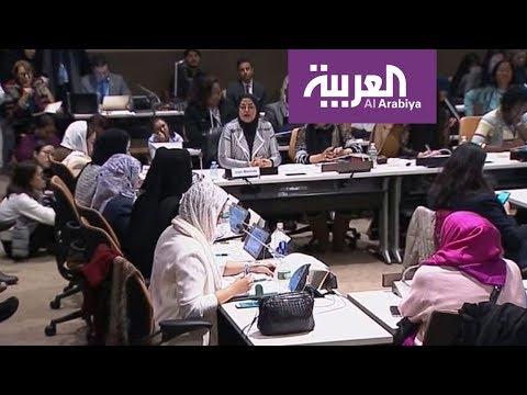 مشاركة سعودية تخطف الأضواء في نيويورك