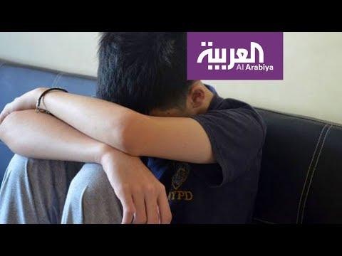 شاهد كيفية التعامل مع المراهق المكتئب في اصعب فترات الحياة