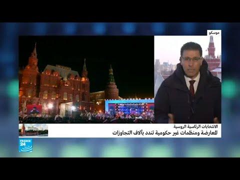 شاهد تفاصيل الوضع الاقتصادي في عهد الرئيس بوتين