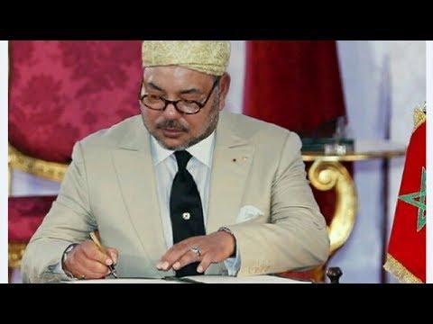 شاهد رسالة ملكية من العاهل المغربي إلى شعبه