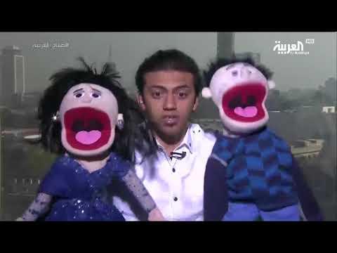 شاهد أكثر فقرة أضحكت مذيعي صباح العربية