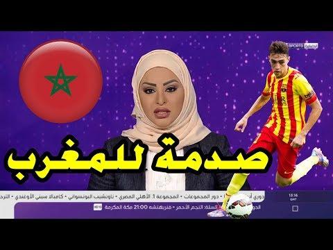 شاهدالفيفا يصدم المغرب بشأن لاعب برشلونة السابق منير الحدادي