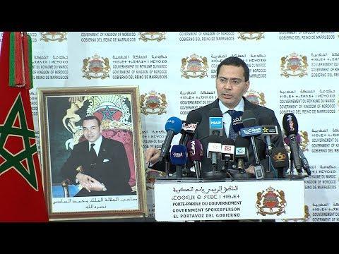 المجلس الحكومي المغربي يصادق على نصوص قانونية
