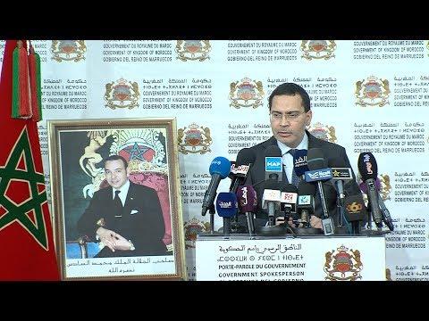 مصطفى الخلفي يشيد بإفادة هورست كولر لأعضاء مجلس الأمن