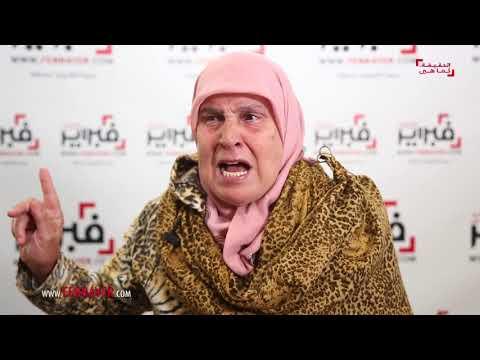 شاهد مغربية مطرودة من الجزائر تشكو غربتها في الرباط