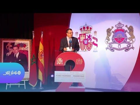 شاهد دعوات إلى تحقيق اندماج المهاجرين تختتم المنتدى المغربي الإسباني