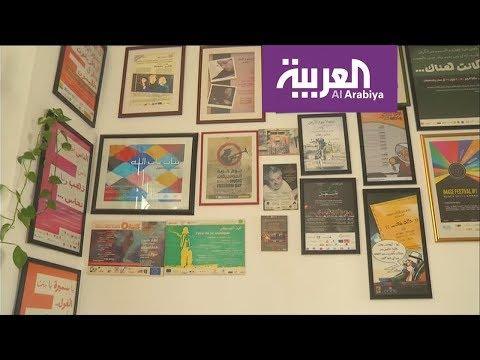 شاهد إسدال الستار على أزمة مسرح البلد التاريخي في الأردن