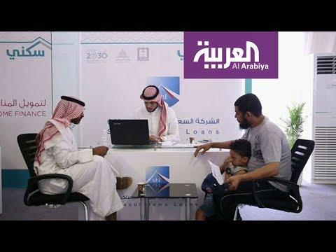امتلاك المنازل في السعودية صار بألف ريال شهريًا