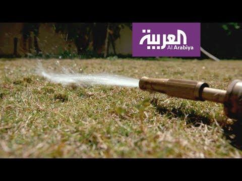 طريقة السعودية لمكافحة إهدار المياه