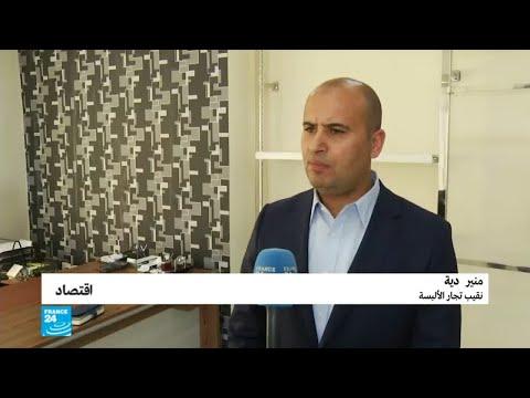 شركات أجنبية تهدد بوقف أعمالها في الأردن