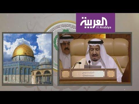 الملك سلمان يُؤكّد أنّ فلسطين وشعبها في وجدان العرب والمسلمين