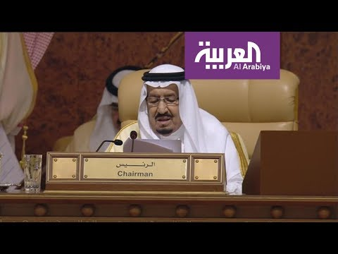 كلمة ملك الحرمين سلمان بن عبدالعزيز في قمة القدس