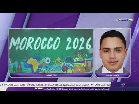 شاهدتفاصيل زيارة لجنة تاسك فورسإلى مدن المغرب