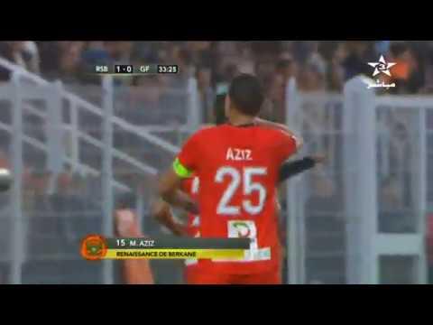 شاهد  هدف محمد عزيز في مباراة نهضة بركان وجينيراسيون فوت السنغالي