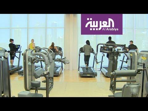 شاهدصالة رياضية ذكية في دبي