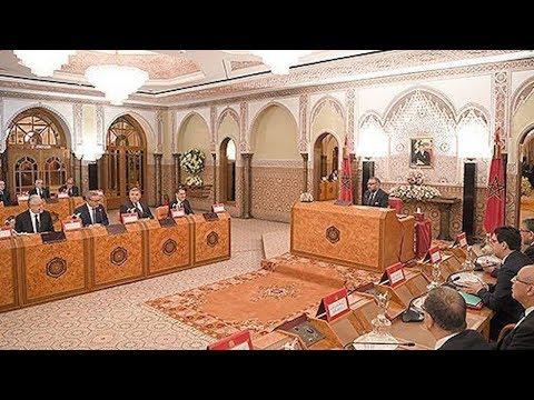 شاهد الملك محمد السادس يترأس الخميس مجلسًا وزاريًّا