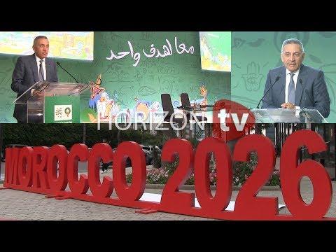 شاهدالعلمي يكشف نتائج زيارة لجنة تاسك فورسللمغرب
