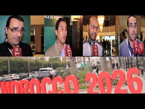 شاهدأراء الصحافيين بشأن زيارة لجنةتاسك فورسللمغرب