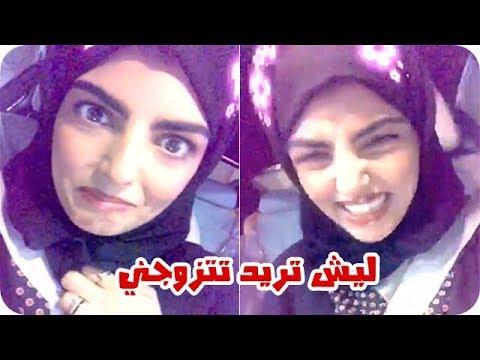 شاهد سارة الودعاني تسأل خطيبها عن سر تمسكه بالزواج بها