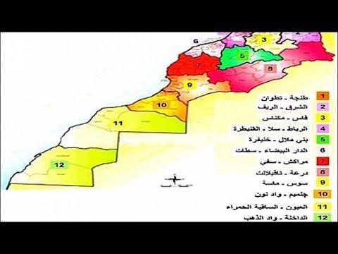 شاهدحملة توظيف كبرى داخل الجماعات الترابية المغربية
