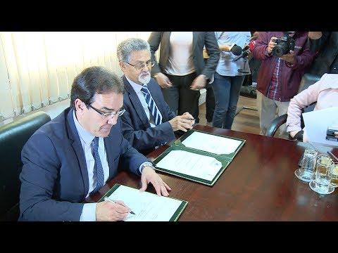 شاهدوزارة شؤون الهجرة توقع اتفاقية مع المعهد الملكي للثقافة الأمازيغية
