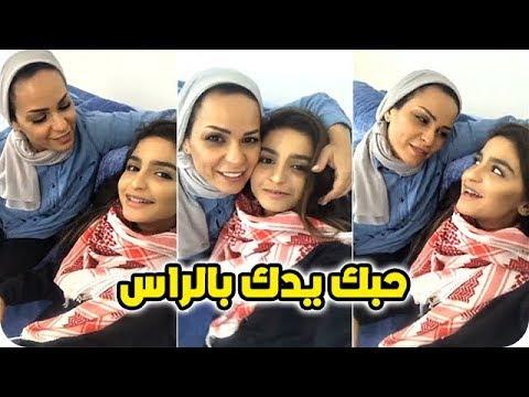 حلا الترك تغني حبك يدك بالراس لوالدتها